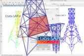 مدلسازی دکل ها مخابراتی برج های رادیویی