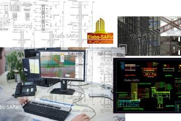 نقشه اجرایی سازه ۵ طبقه بتنی