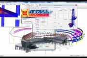 دوره ی آموزشی SAP2000