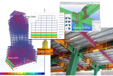 طراحی قاب خمشی ویژه با نرم افزار Etabs