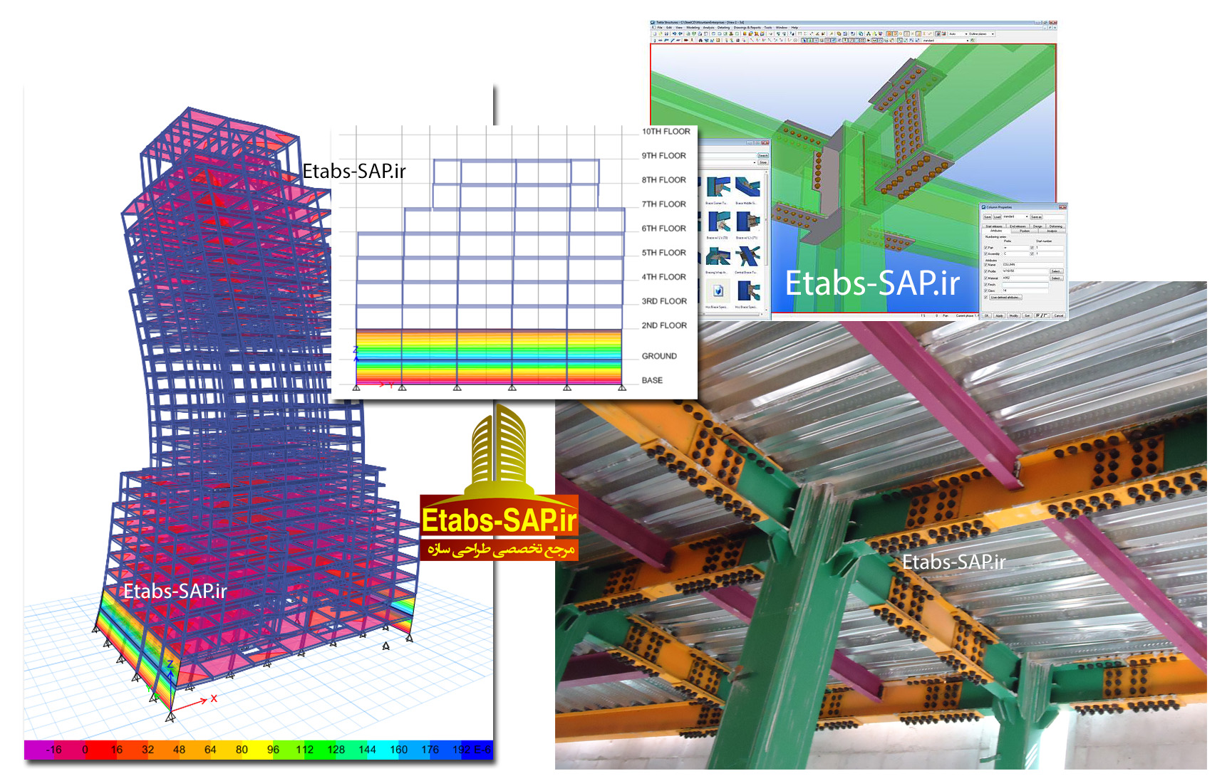 طراحی وصله پیچی تیر با روش LRFD