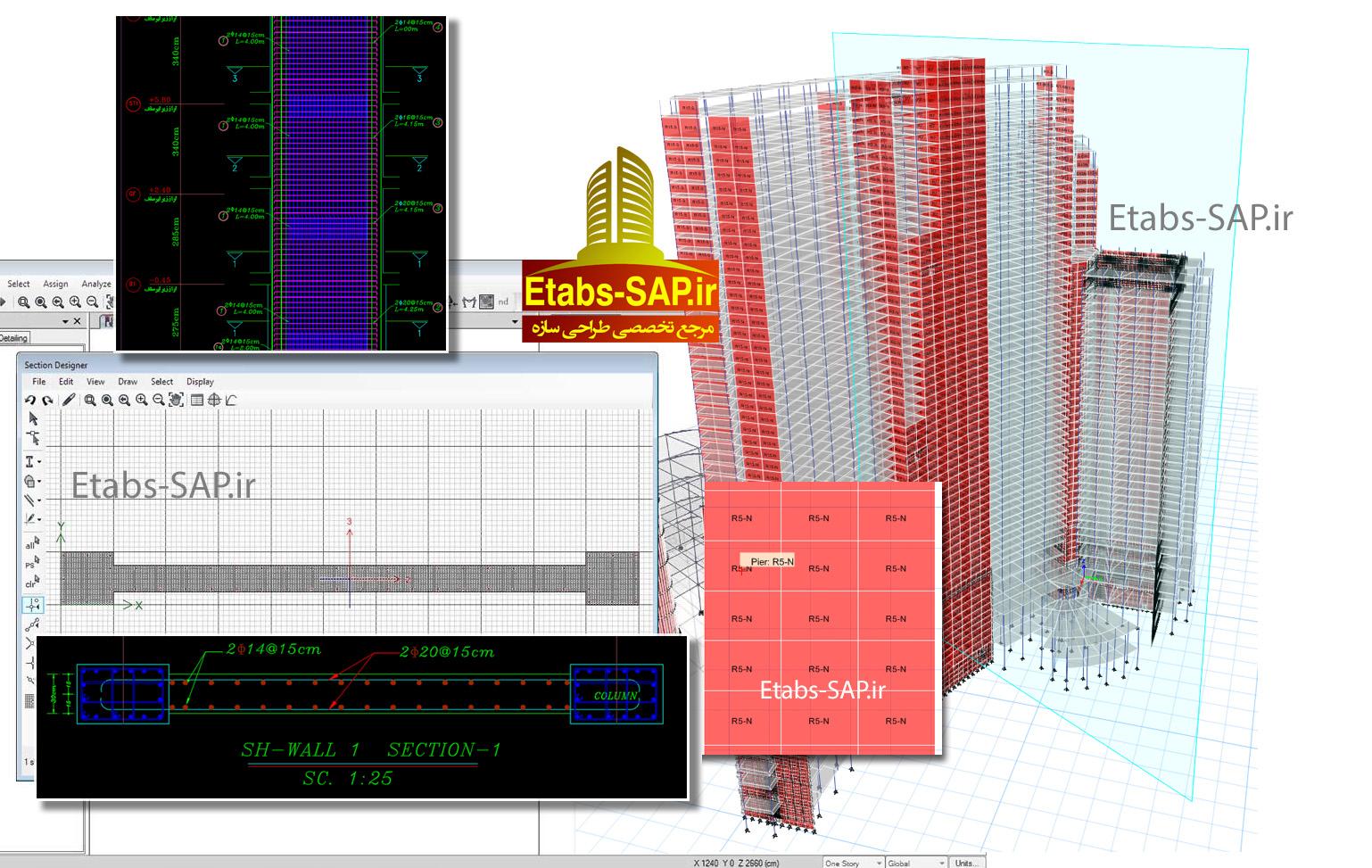 مدلسازی تحلیل و طراحی دیوار برشی در Etabs دیوار برشی بتنی در ایتبس