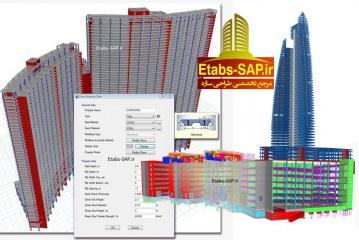 تنظیمات طراحی سقف عرشه فولادی Etabs
