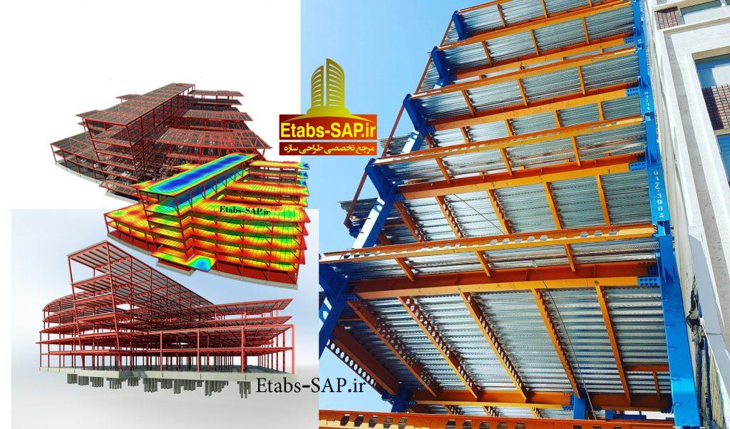 سقف عرشه فولادی ، مدلسازی سقف در Etabs سقف کامپوزیت در Etabs