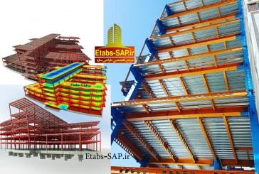 طراحی برشگیر ها و گل میخ های سقف کامپوزیت و عرشه فولادی