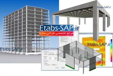 طراحی سقف وافل Waffle Slab