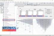 ترکیب بارهای طراحی سازه