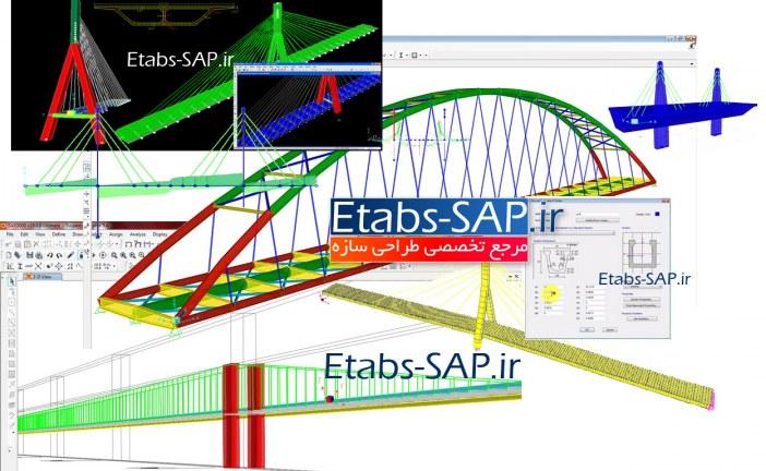 مشاوره پایان نامه ی طراحی و بهسازی لرزه ای پل ها