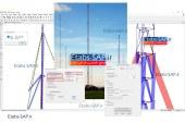 آموزش تحلیل دکل مهاری مخابراتی توسط نرم افزار SAP2000