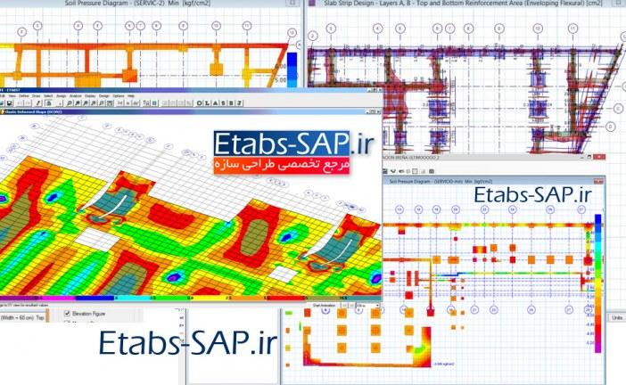 تئوری Thick plate و  thin-plate در نرم افزار SAFE