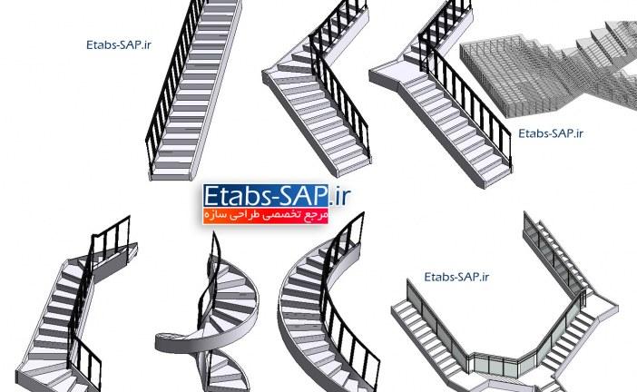 بارگذاری پله در Etabs