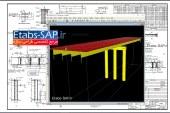 فایل طراحی لرزه ای پل با شاهتیر فولادی
