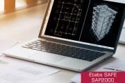 آموزش Etabs ( دوره های تخصصی مقدماتی و پیشرفته )