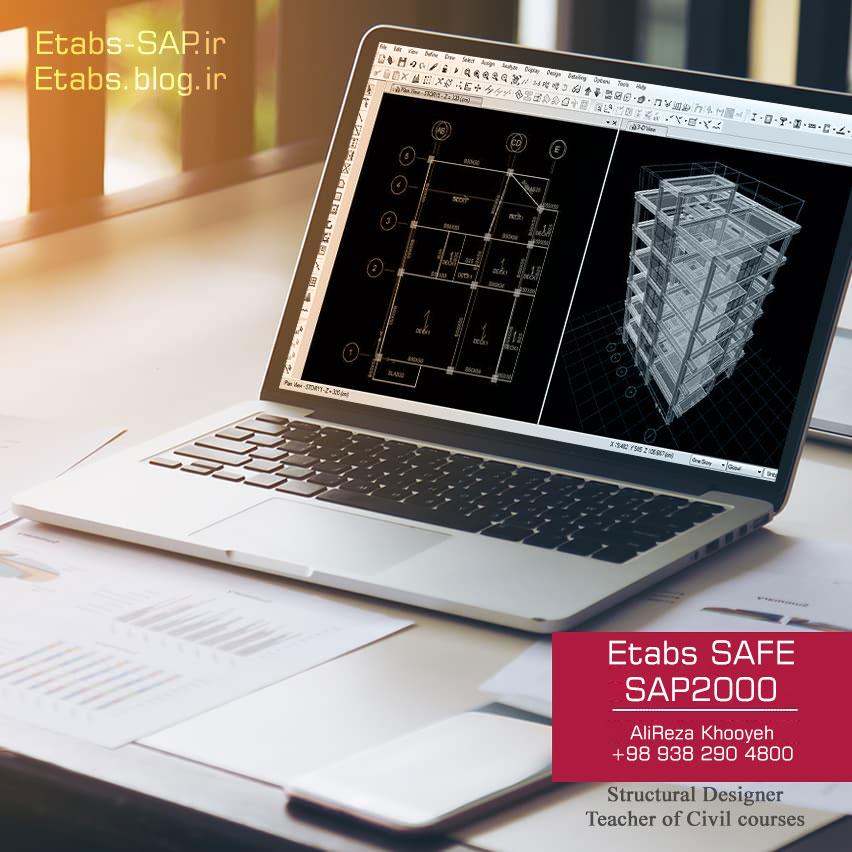 دوره طراحی سازه حرفه ای Etabs SAP2000