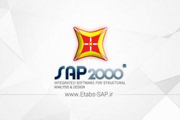 فایل های تصفیه خانه – SAP2000 و DWG